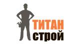 Титан строй