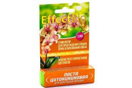 Паста цитокининовая  для орхидей 1,5 мл - интернет-магазин Крассула