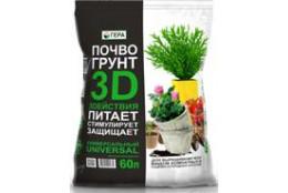 3D Почвогрунт 60л - интернет-магазин Крассула