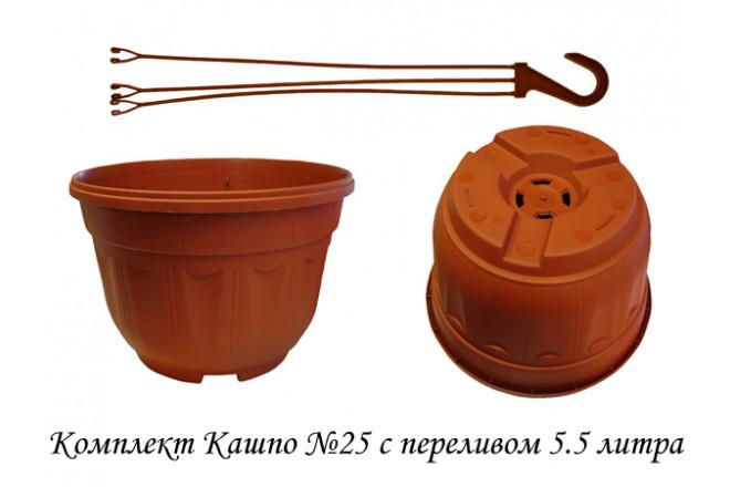 Комплект Кашпо №25 с переливом  - интернет-магазин Крассула