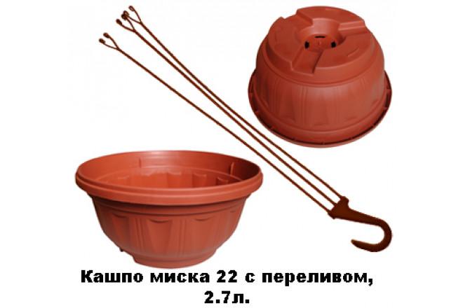 Комплект Кашпо-миска 2,7л №22   - интернет-магазин Крассула