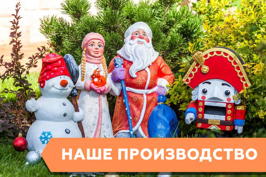 Новогодняя коллекция садовых фигур из полистоуна - купить оптом в Крассула