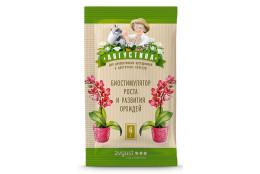 Августина биостимулятор роста и развития орхидей