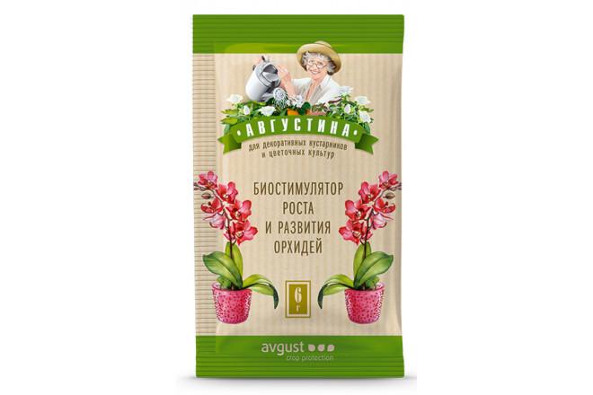 Августина биостимулятор роста и развития орхидей - интернет-магазин Крассула