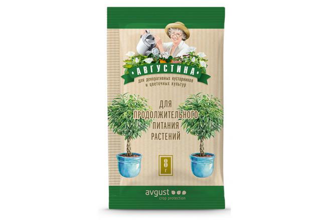 Августина для пролонгированного питания растений - интернет-магазин Крассула