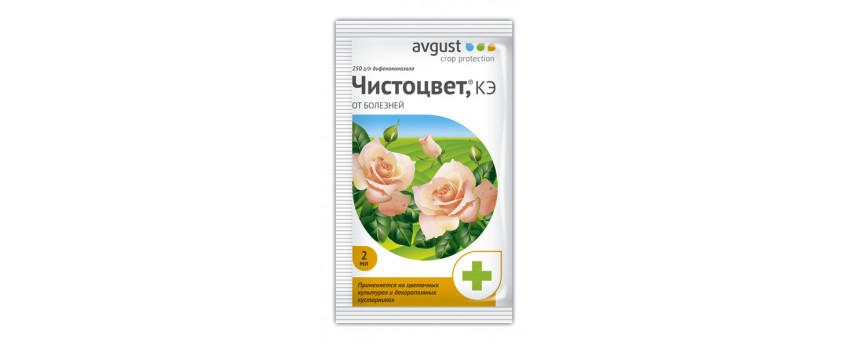 Средства от болезней растений - интернет-магазин Крассула