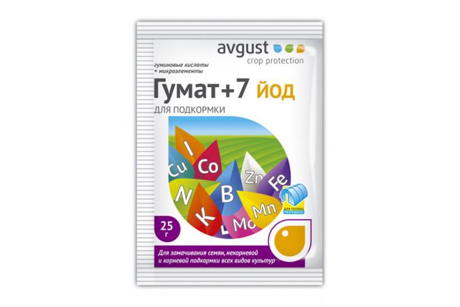 Гумат + 7 ойд - интернет-магазин Крассула