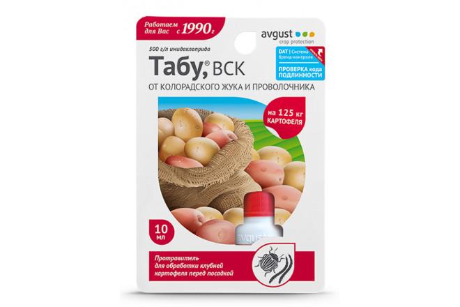Табу ВСК - интернет-магазин Крассула