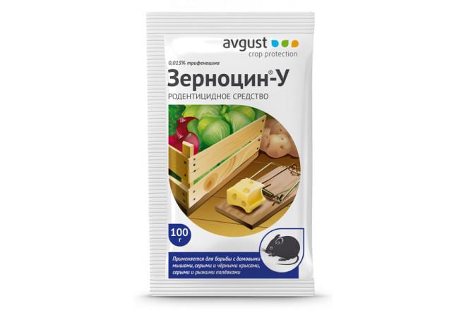 Зерноцин НЕО - интернет-магазин Крассула