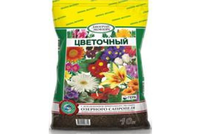 """БиоГрунт """"Цветочный"""" 10л - интернет-магазин Крассула"""