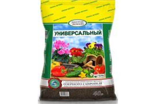 """БиоГрунт """"Универсальный """" 40л - интернет-магазин Крассула"""