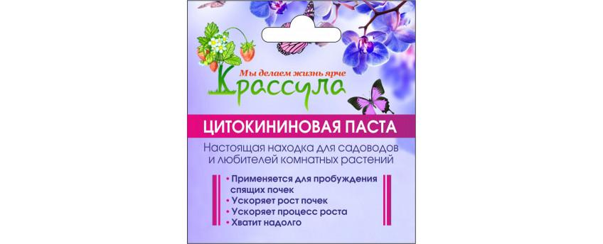 Удобрения для сада, огорода и комнатных растений - интернет-магазин Крассула