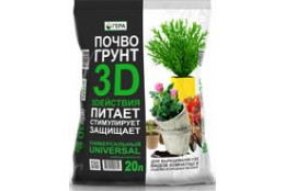 3D Почвогрунт 20л