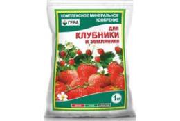ГЕРА для Клубники и Земляники 1 кг
