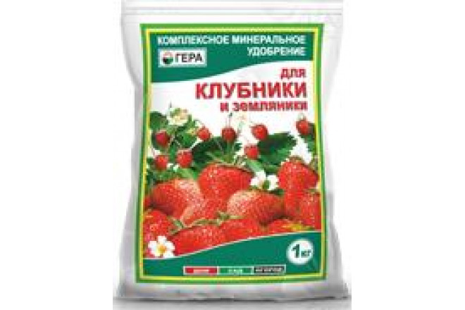 ГЕРА для Клубники и Земляники 1 кг - интернет-магазин Крассула