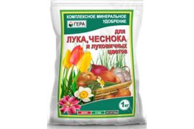 ГЕРА для Лука, Чеснока и Луковичных цветов 1 кг - интернет-магазин Крассула