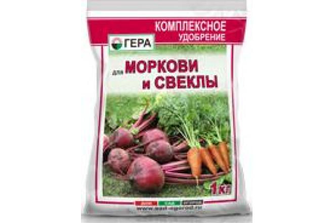 ГЕРА для Моркови и Свеклы 1кг - интернет-магазин Крассула