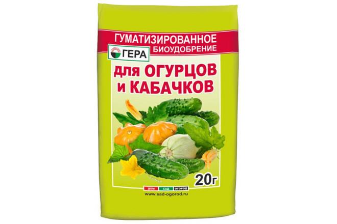 ГЕРА для Огурцов и Кабачков 0,02кг - интернет-магазин Крассула