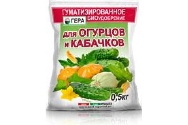 ГЕРА для Огурцов и Кабачков 0,5кг - интернет-магазин Крассула