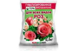 ГЕРА для Роз 0,5кг