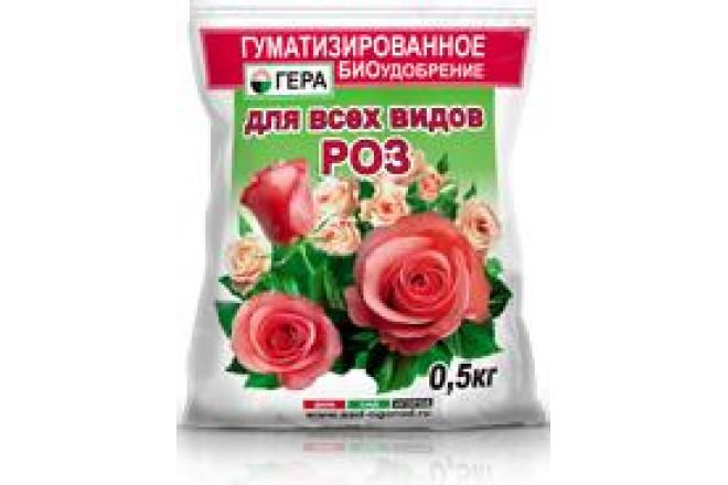 ГЕРА для Роз 0,5кг - интернет-магазин Крассула