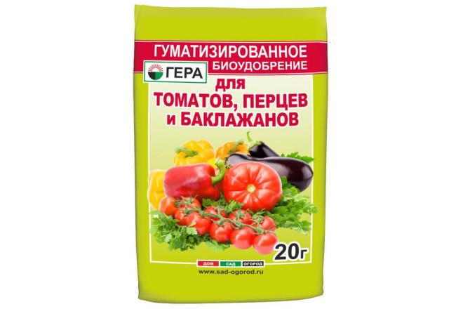 ГЕРА для Томатов и Перцев 0,02кг - интернет-магазин Крассула