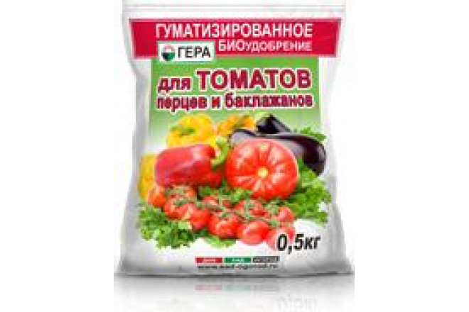ГЕРА для Томатов и Перцев 0,5кг - интернет-магазин Крассула