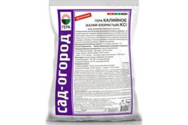 ГЕРА Калийное К2О 57% (Калий хлористый) 1 кг - интернет-магазин Крассула