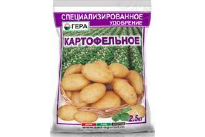 ГЕРА Картофельное 2,5кг - интернет-магазин Крассула