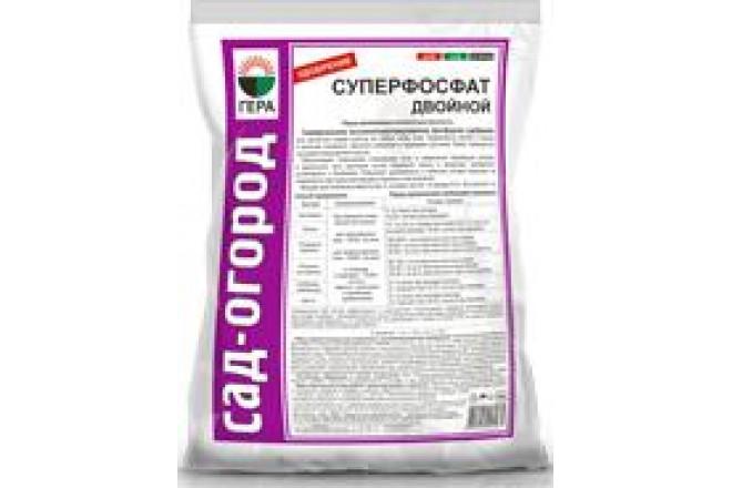 ГЕРА Суперфосфат двойной N-8% P2O5-46% 1 кг - интернет-магазин Крассула
