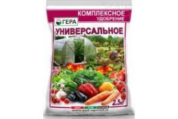 ГЕРА Универсальное 2,5 кг