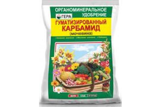 Гуматизированный карбамид 0,8кг - интернет-магазин Крассула