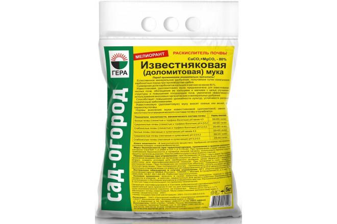 Известняковая (доломитовая) мука (CaCO3+MgCO3)-80% 4 кг - интернет-магазин Крассула