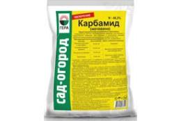 Карбамид N-46,2% 1 кг