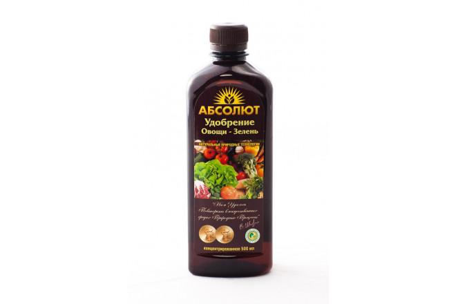 Удобрение  Абсолют для Овощей и Зелени 0,25 - интернет-магазин Крассула