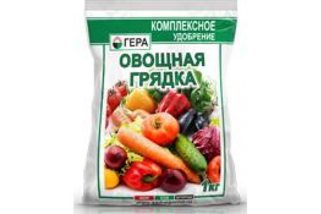 УРОЖАЙ Овощная грядка 1кг - интернет-магазин Крассула