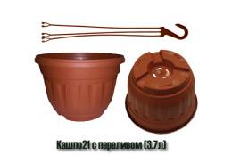 Комплект Кашпо №21 с блюдцем
