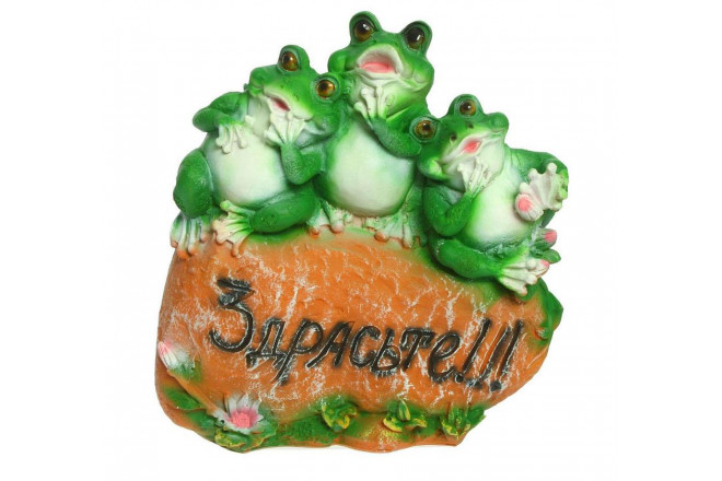 Фигура Лягушка на камне *Здрасте* - интернет-магазин Крассула