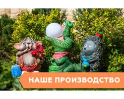Животинушка всякая (30) - интернет-магазин Крассула