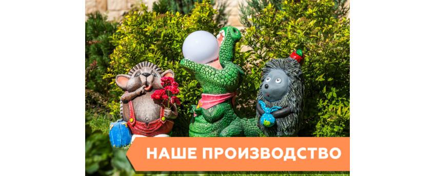 Животинушка всякая - интернет-магазин Крассула