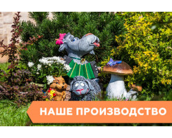 Деревня (21) - интернет-магазин Крассула