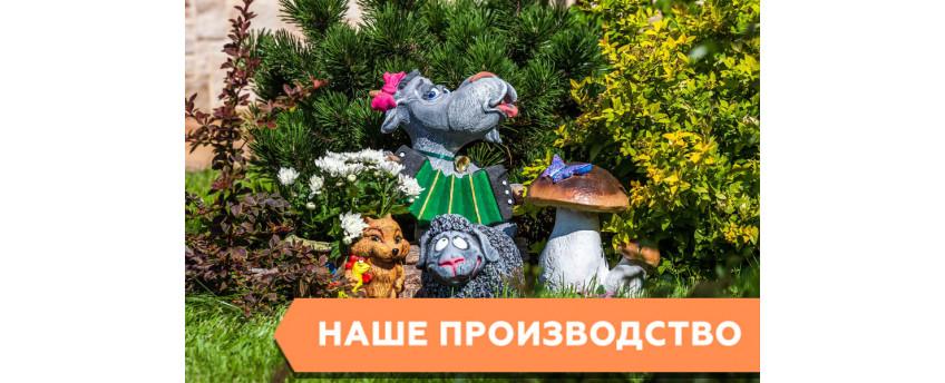 Деревня - интернет-магазин Крассула