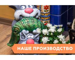 Домашние друзья (14) - интернет-магазин Крассула