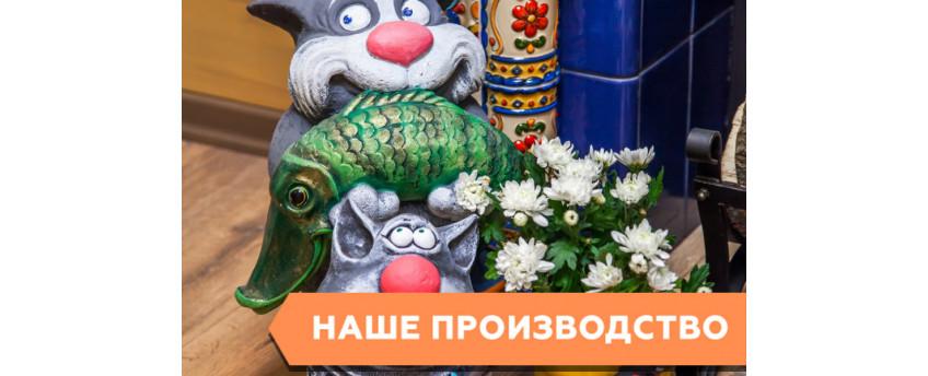 Домашние друзья - интернет-магазин Крассула