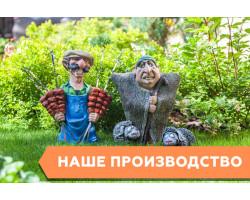 Люди - человеки (7) - интернет-магазин Крассула
