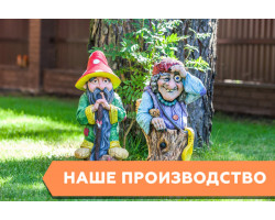 Сказка (24) - интернет-магазин Крассула