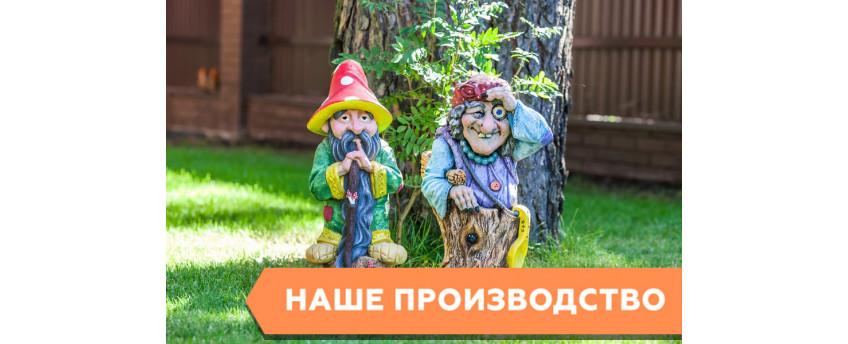 Сказка - интернет-магазин Крассула