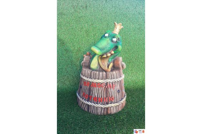 Садовая фигура По щучьему веленью - интернет-магазин Крассула