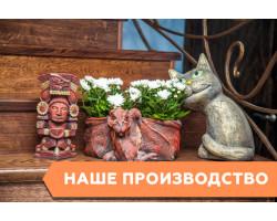 Восточные мотивы (9) - интернет-магазин Крассула