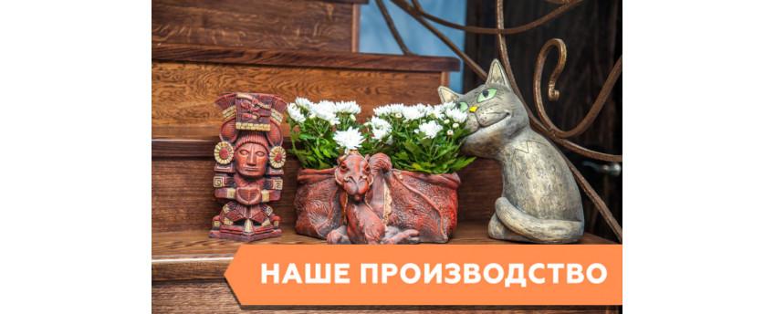 Восточные мотивы - интернет-магазин Крассула